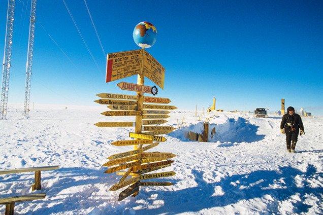 Составлен рейтинг лучших мест для путешественников-одиночек
