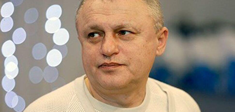 ''Їм потрібніше'': Суркіс прокоментував поразку 'Динамо'
