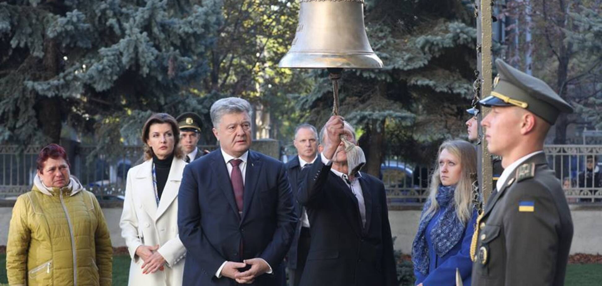 ''Віддали життя за народ'': в Україні вшанували пам'ять загиблих на Донбасі захисників