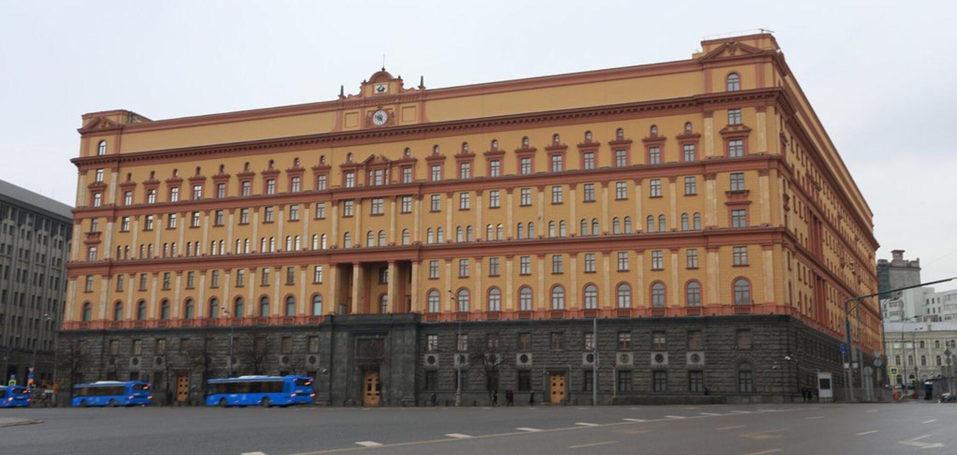 Під боком у Путіна: в Москві атакували будівлю ФСБ