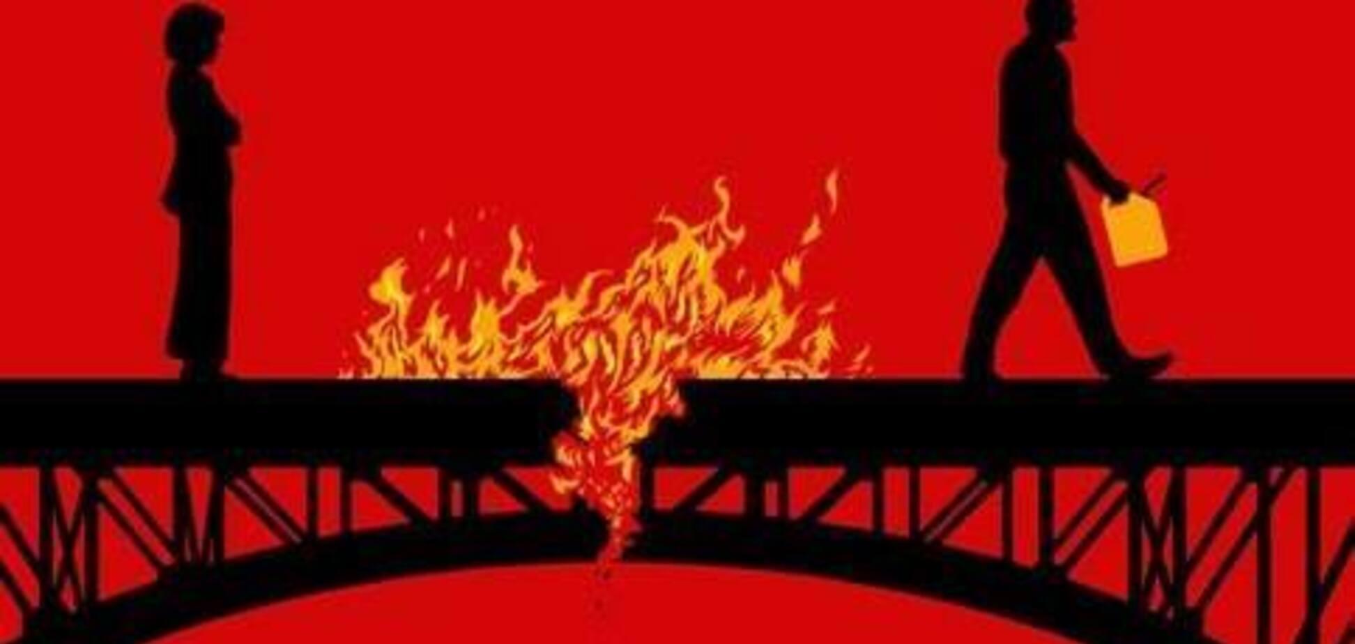 Расставание: когда стоит сжигать мосты