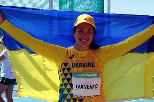 Валерия Иваненко