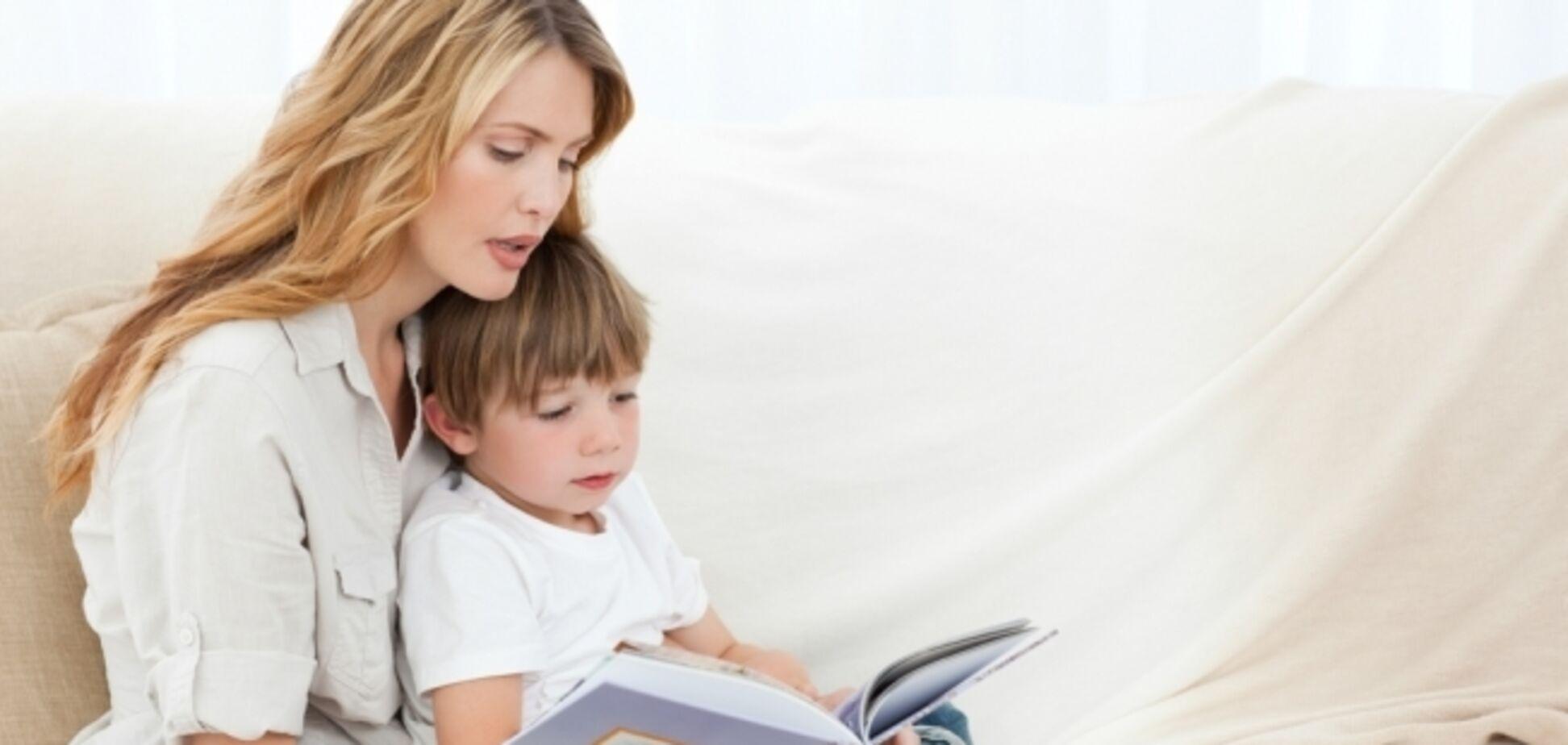 Подборка книг: как сообщить ребенку, что он – особенный?