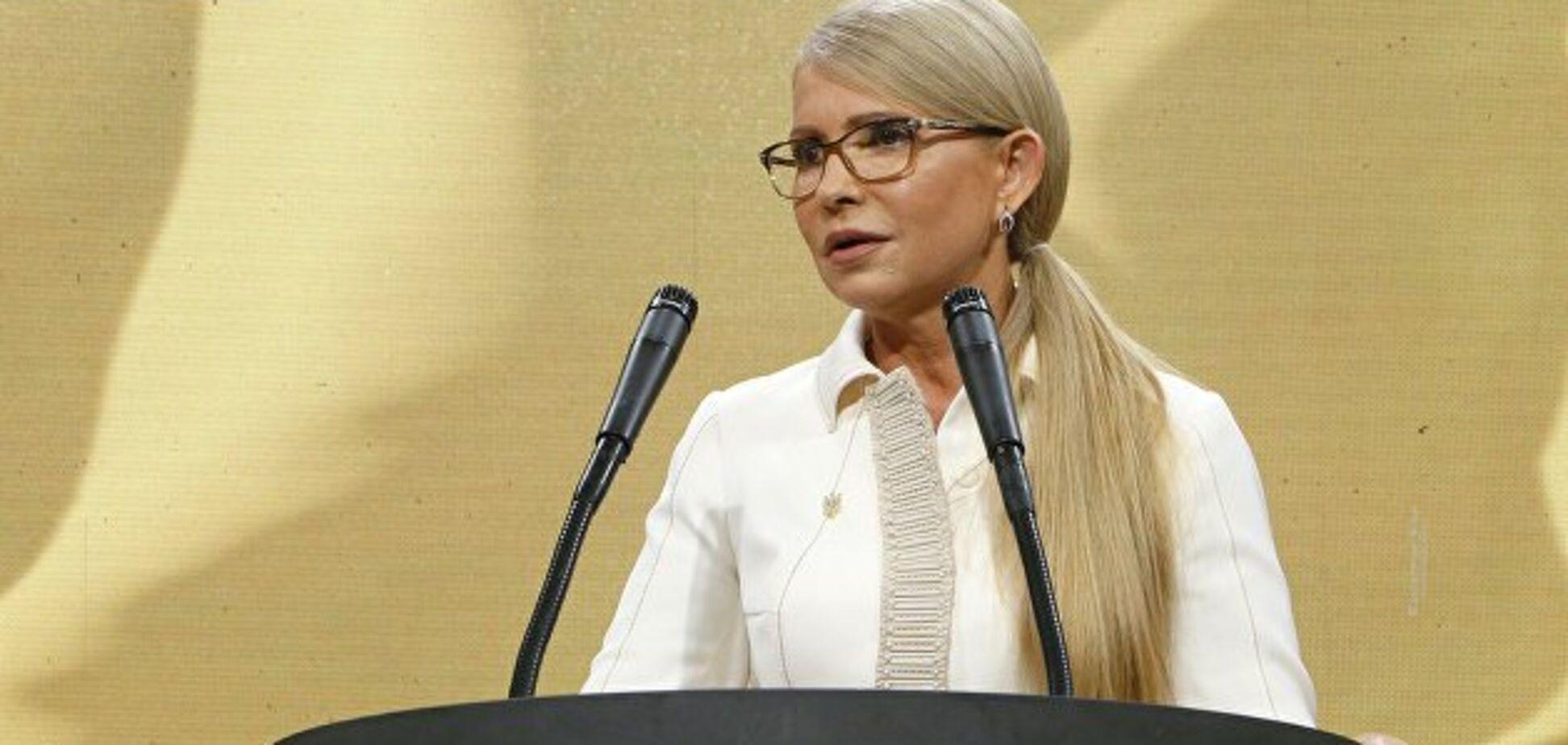 Тимошенко потребовала моратория на повышение тарифа на газ