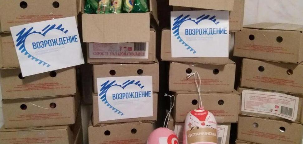 Фонд 'Возрождение' помог Днепровскому онкоцентру