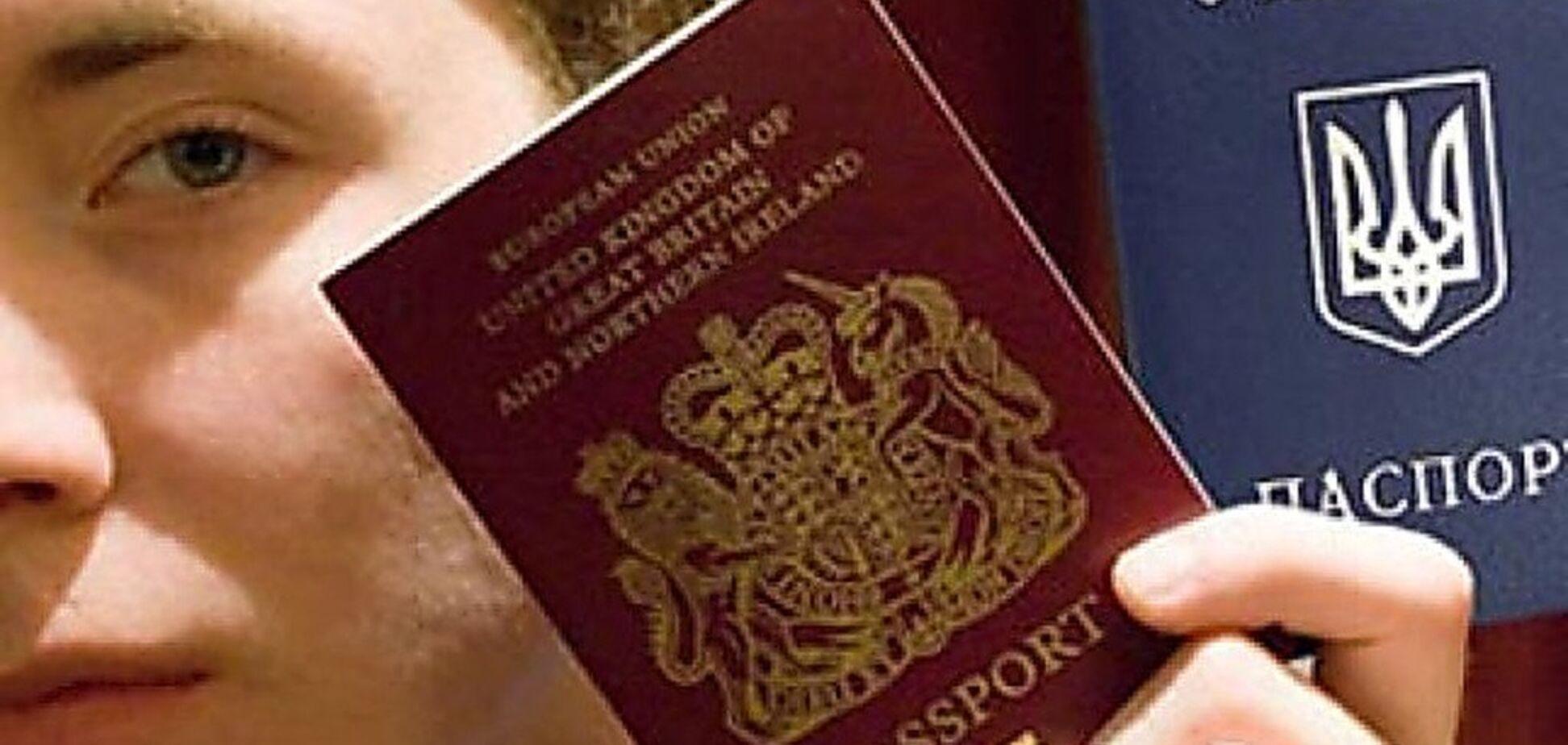 Скандал із паспортами на Закарпатті: Угорщина відповіла на претензії України