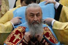 УПЦ МП відмовилася від участі в соборі щодо Томосу: причина