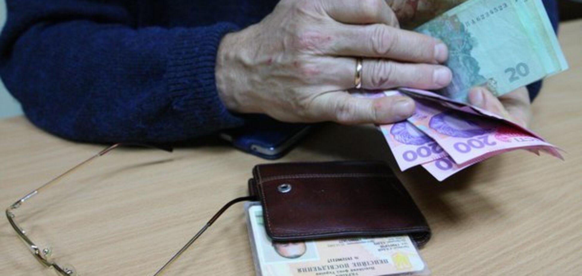 Пенсионная революция: кому в Раде планируют выдавать две пенсии и сколько заплатим