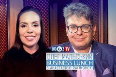 Олег Мальський | Business lunch з Анастасією Рагімовою