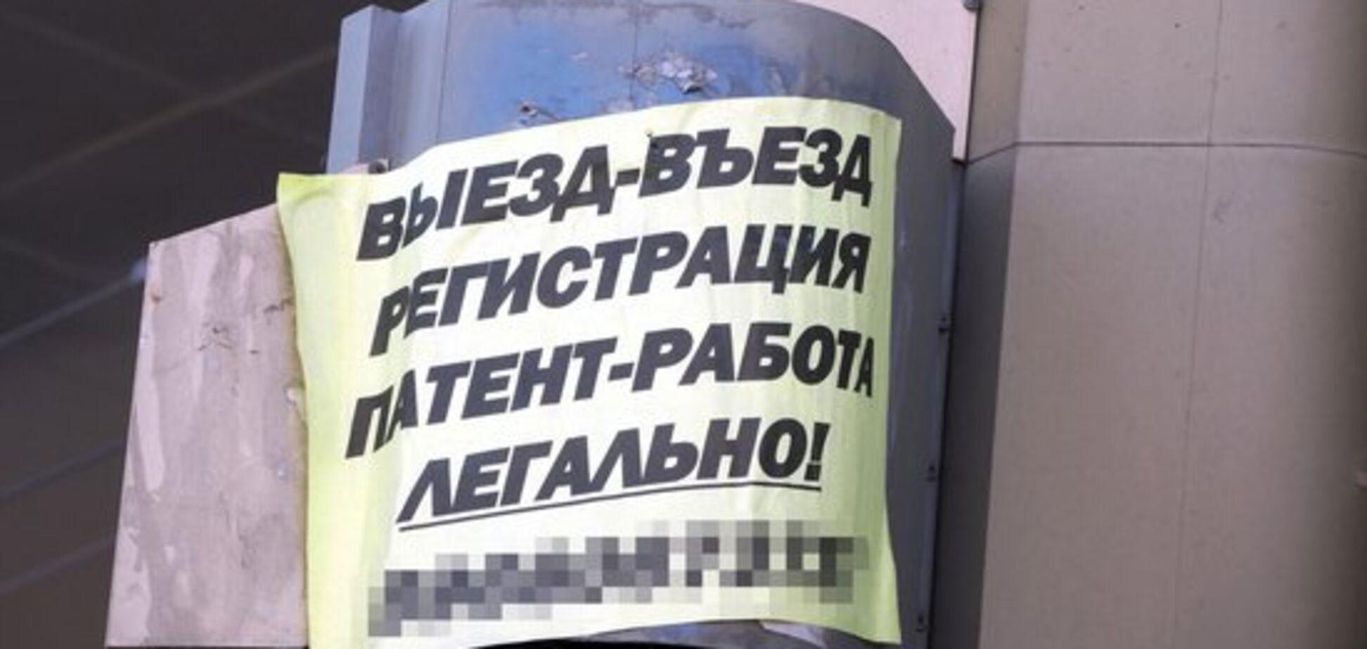 Заманивают зарплатой и жильем: компания из России устроила охоту на сотрудников в 'ЛНР'