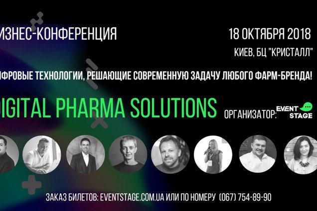 7acf0e37f544 Приглашаем Вас принять участие в Всеукраинском специализированном бизнес-мероприятии
