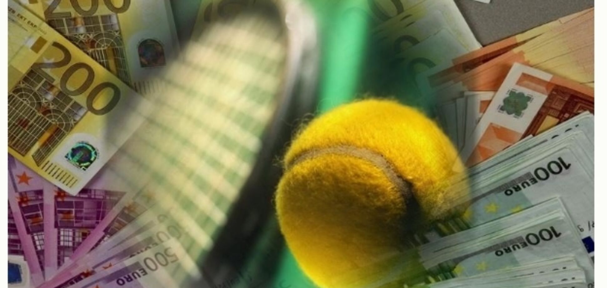 Украинские теннисисты пожизненно дисквалифицированы