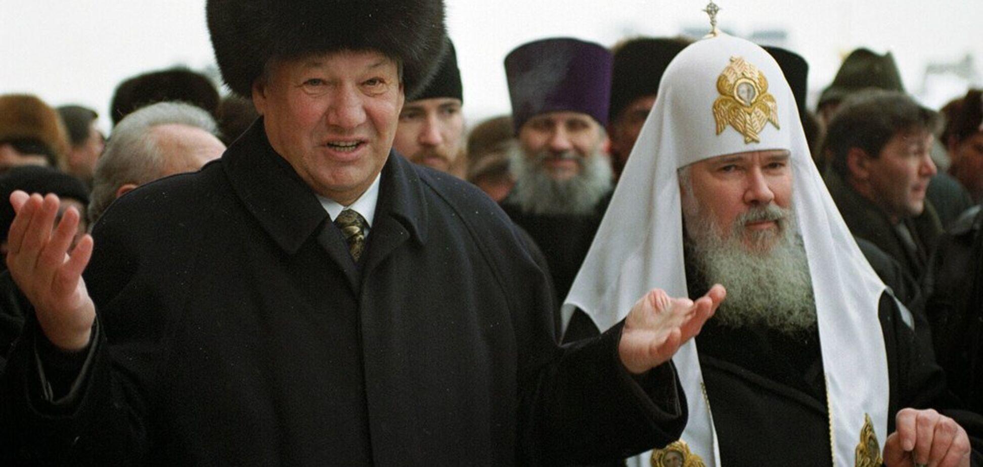 Если бы Ельцин и Алексий II на минуту воскресли...