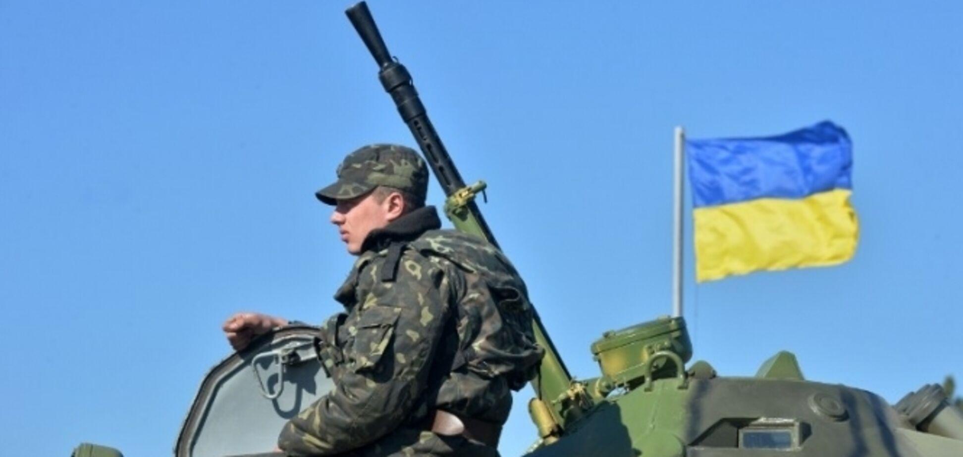 Війна не закінчилася: допоможи українській армії