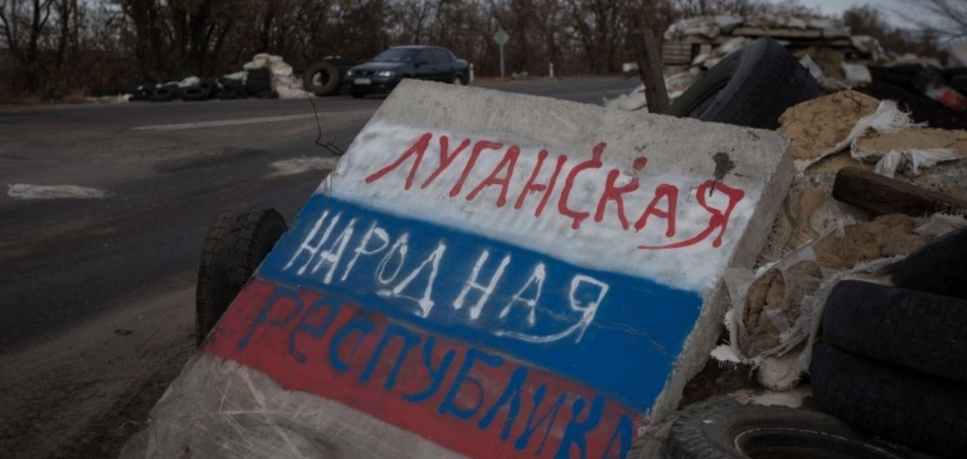 Плани Росії щодо ''ЛНР'': чи буде інтеграція
