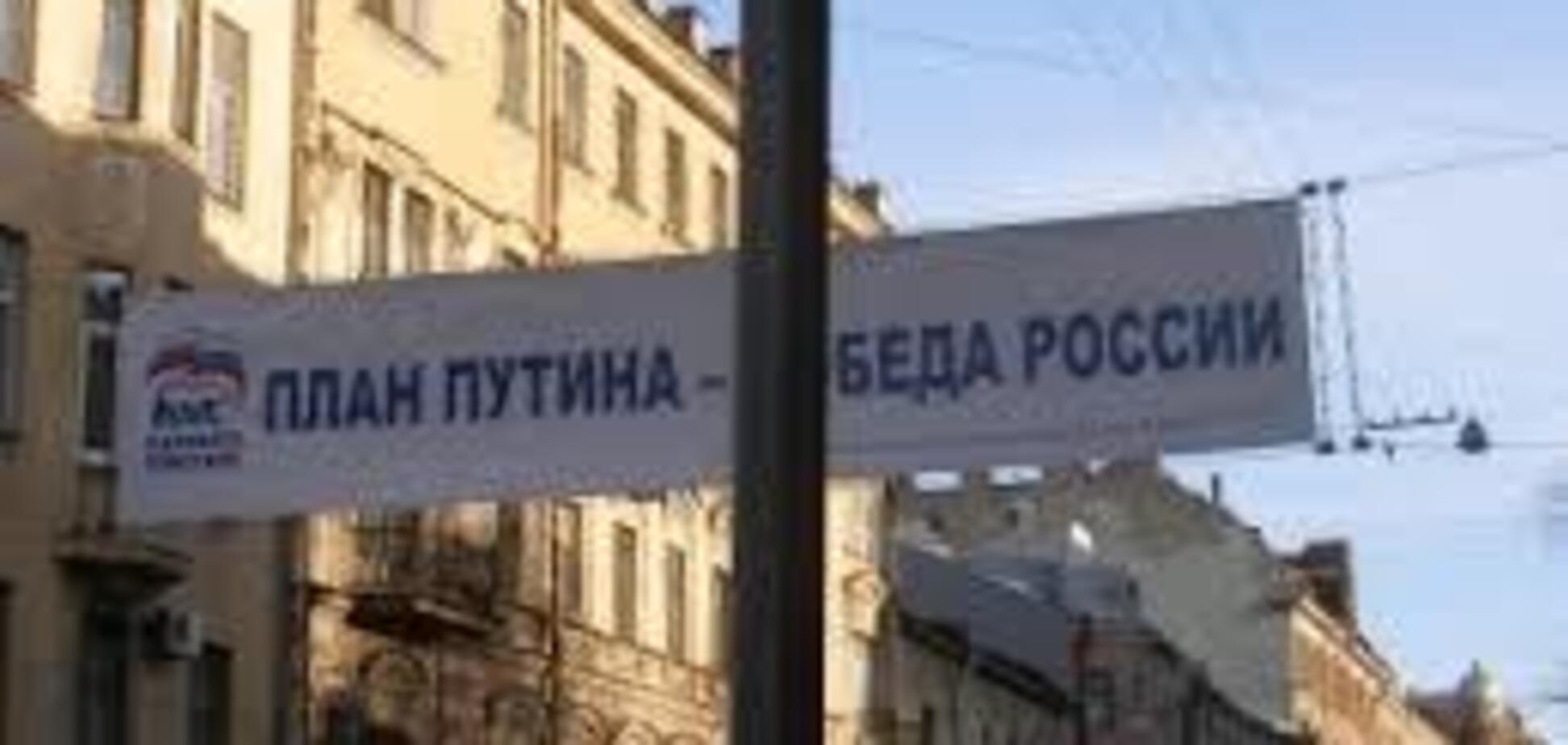У России две беды