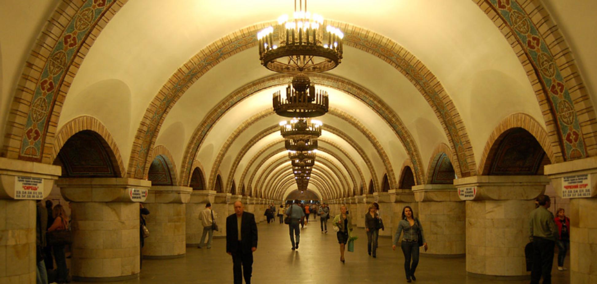 Станція метро Золоті ворота