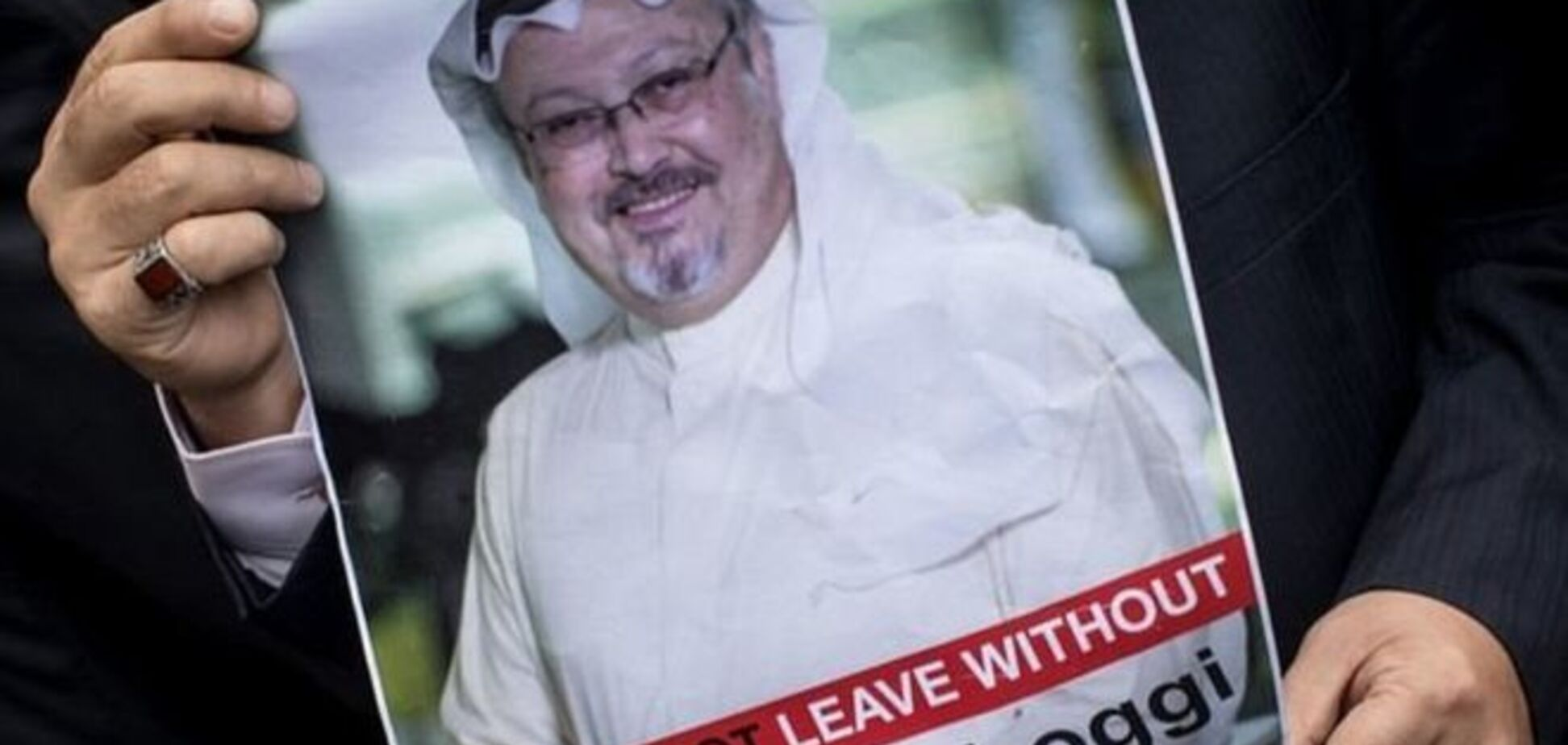 Таинственное исчезновение журналиста: новые подробности