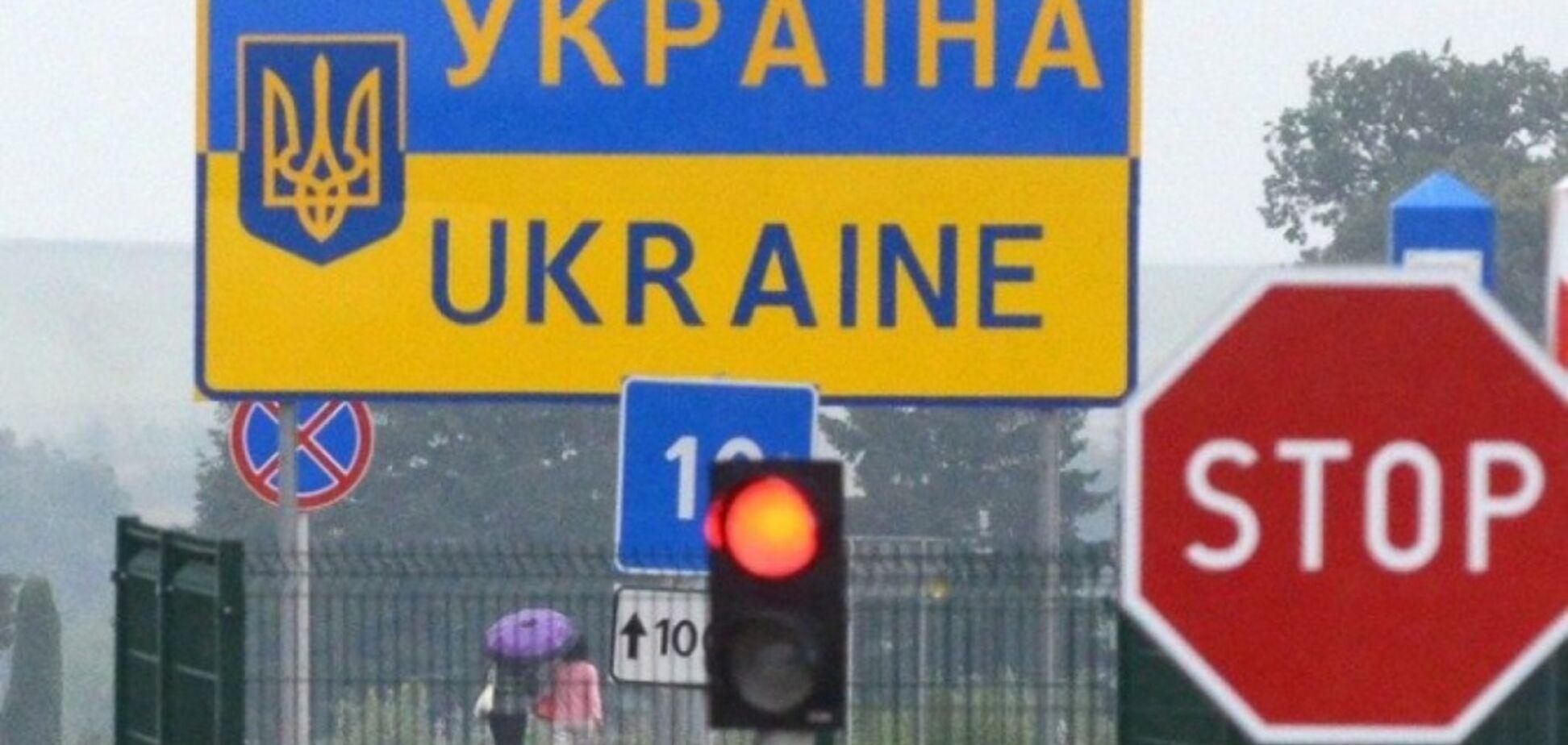 Россиян будут сажать за пересечение границы: Рада одобрила изменения в УК