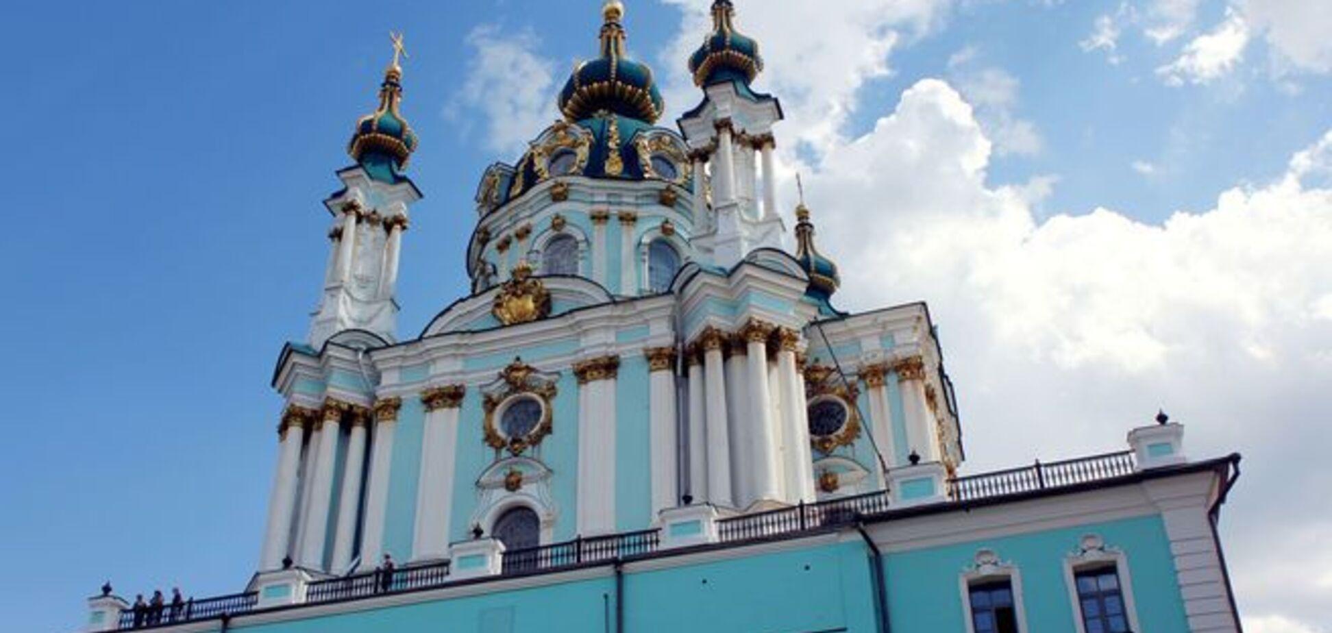 Андріївську церкву передали Константинополю: що це значить
