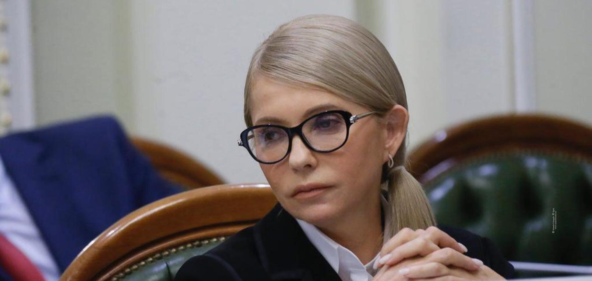 Ложная экономическая политика не дает Украине использовать свой потенциал для развития - Тимошенко