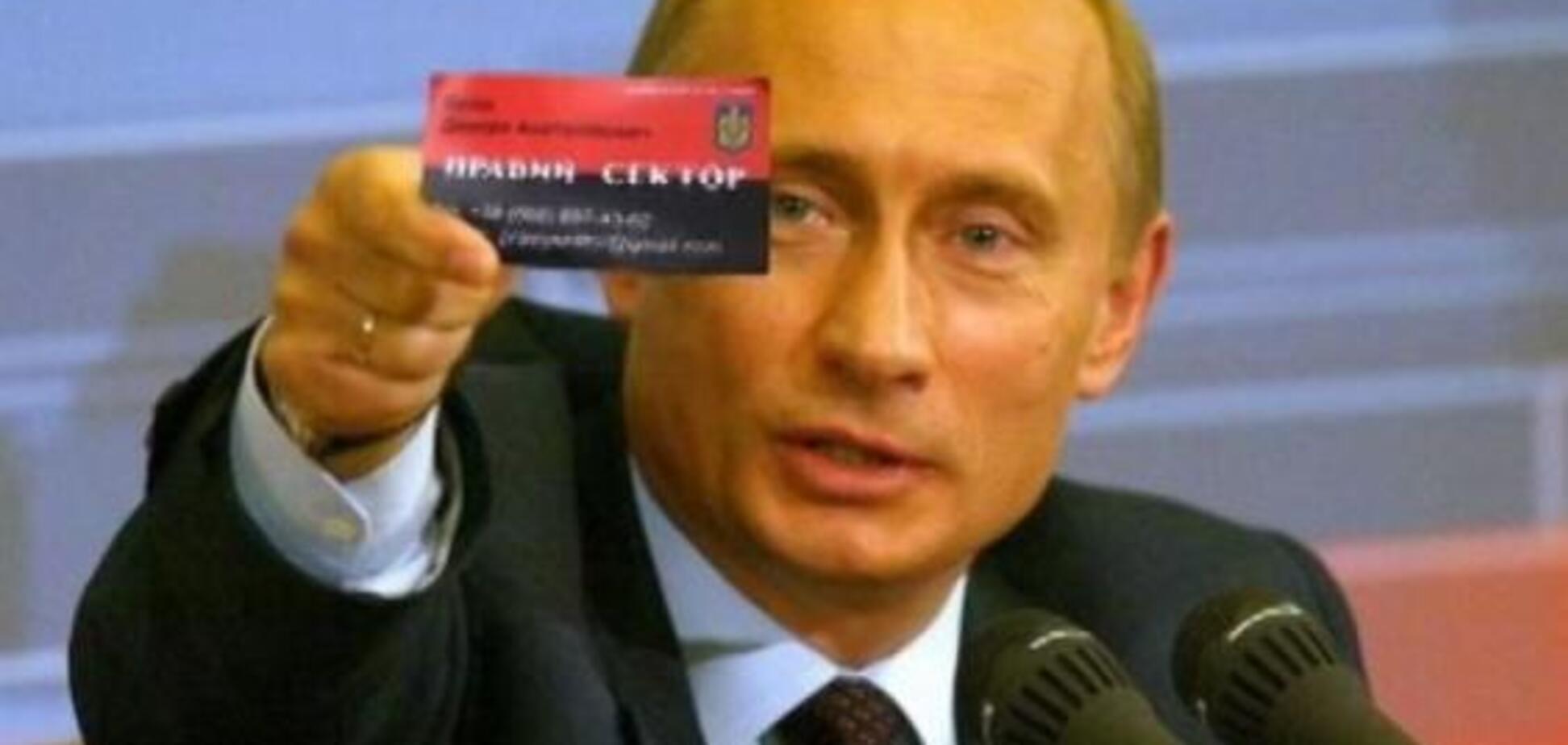Ищут визитку Яроша? В России решили проверить керченского стрелка на связь с ''Правым сектором''