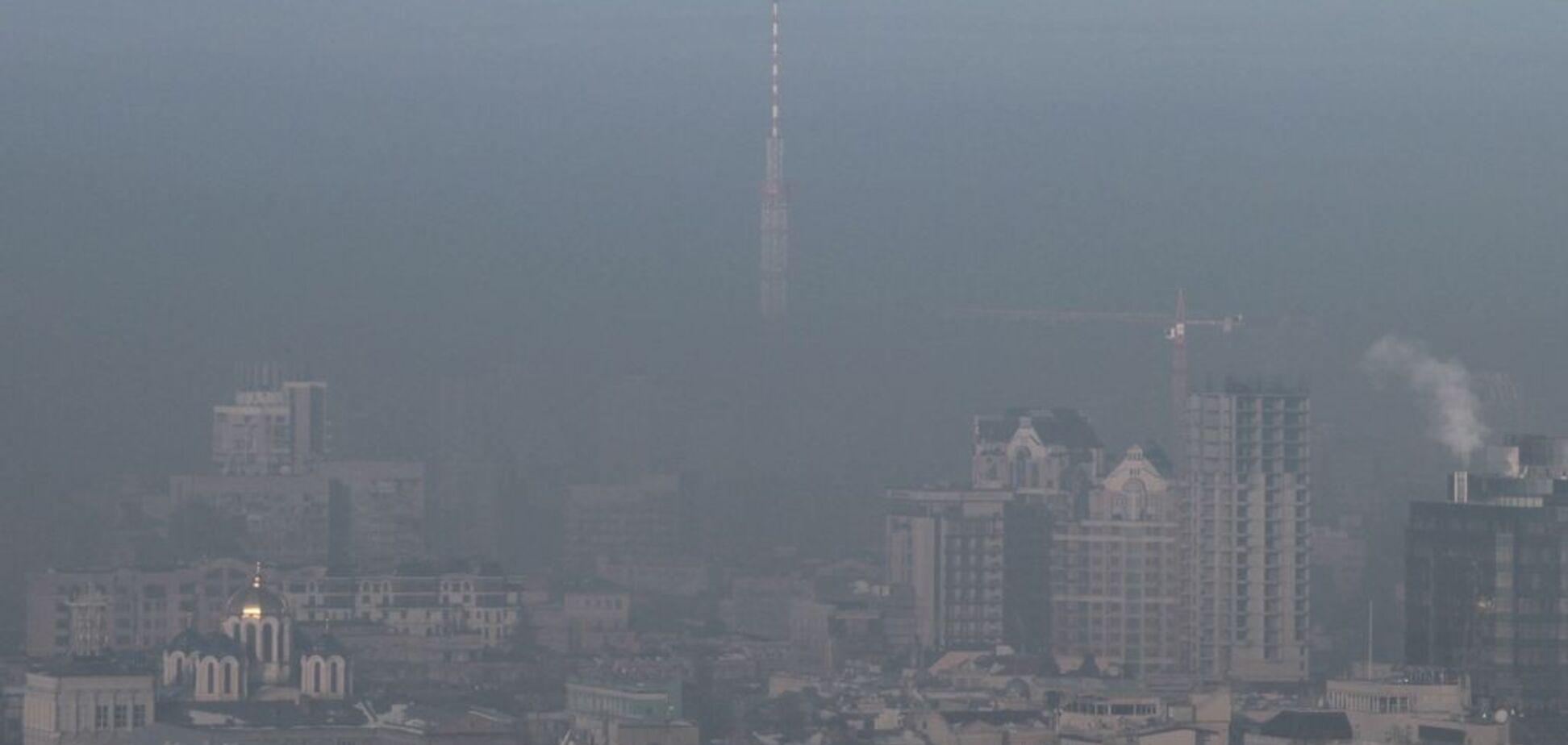 Київ накрило токсичним смогом: еколог озвучила небезпеку