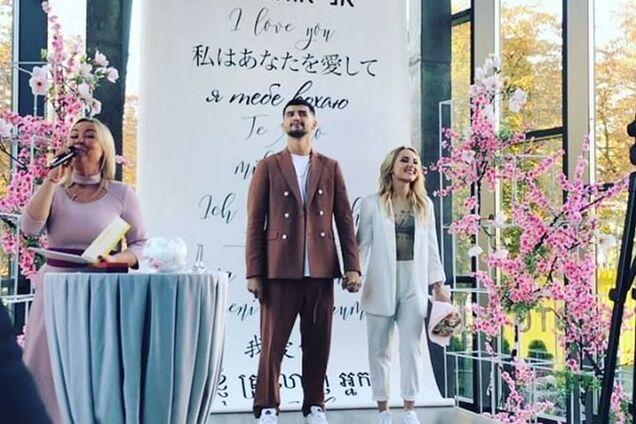 Участники шоу ''Танці з зірками-2018'' поженились: видео со свадьбы