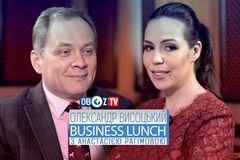 Олександр Висоцький | Business Lunch з Анастасією Рагімовою
