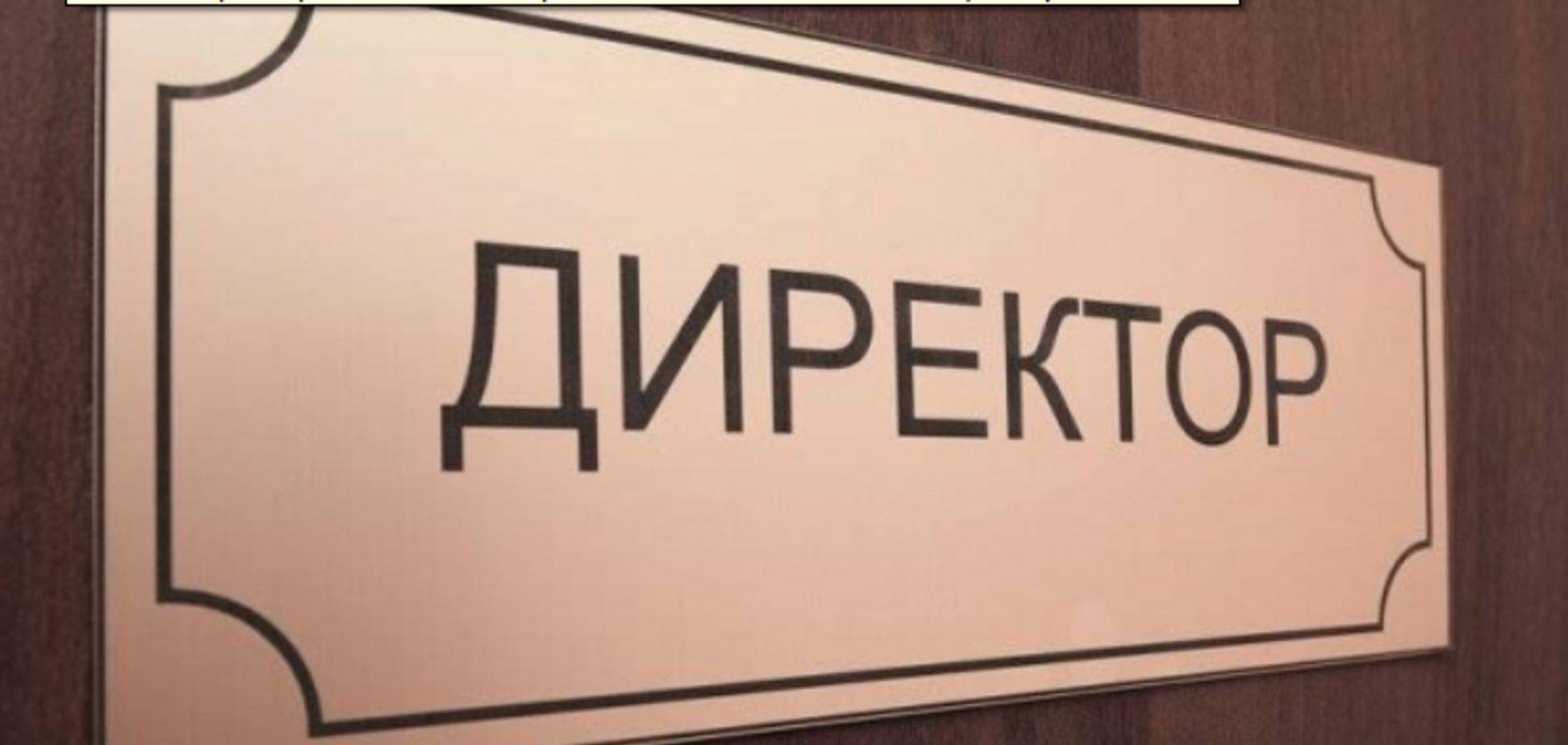 'Куда идут деньги?' В школе Одессы затравили маму за излишнее любопытство