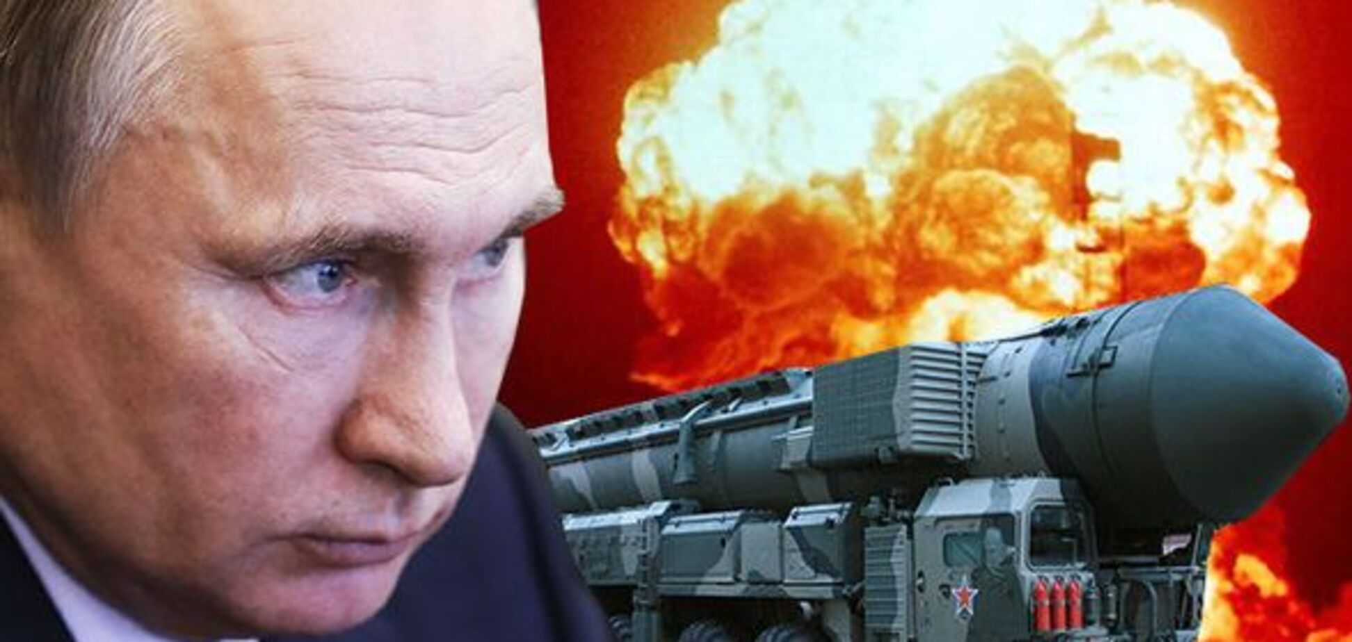 'Я погружу мир в ядерный хаос, а потом попаду в рай'