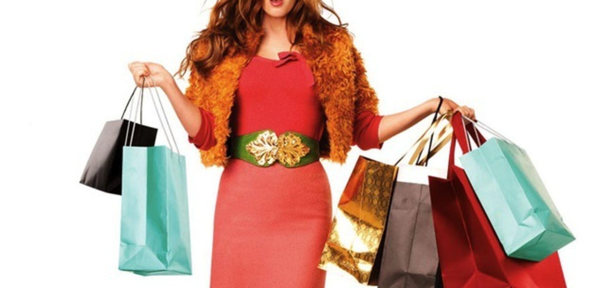 Как сэкономить на шопинге?
