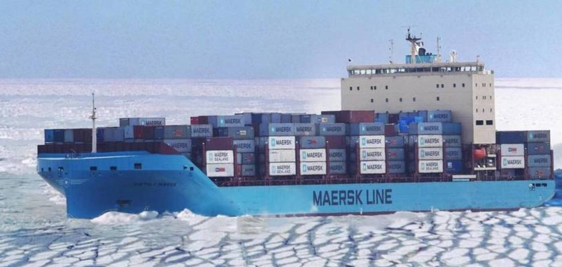 Про Північній морський шлях та російські амбіції