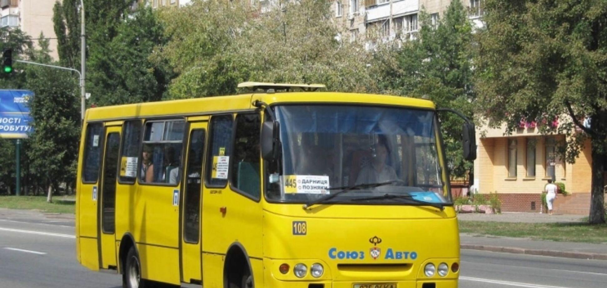 """""""Затронет всю Украину'': озвучена причина массового подорожания проезда"""