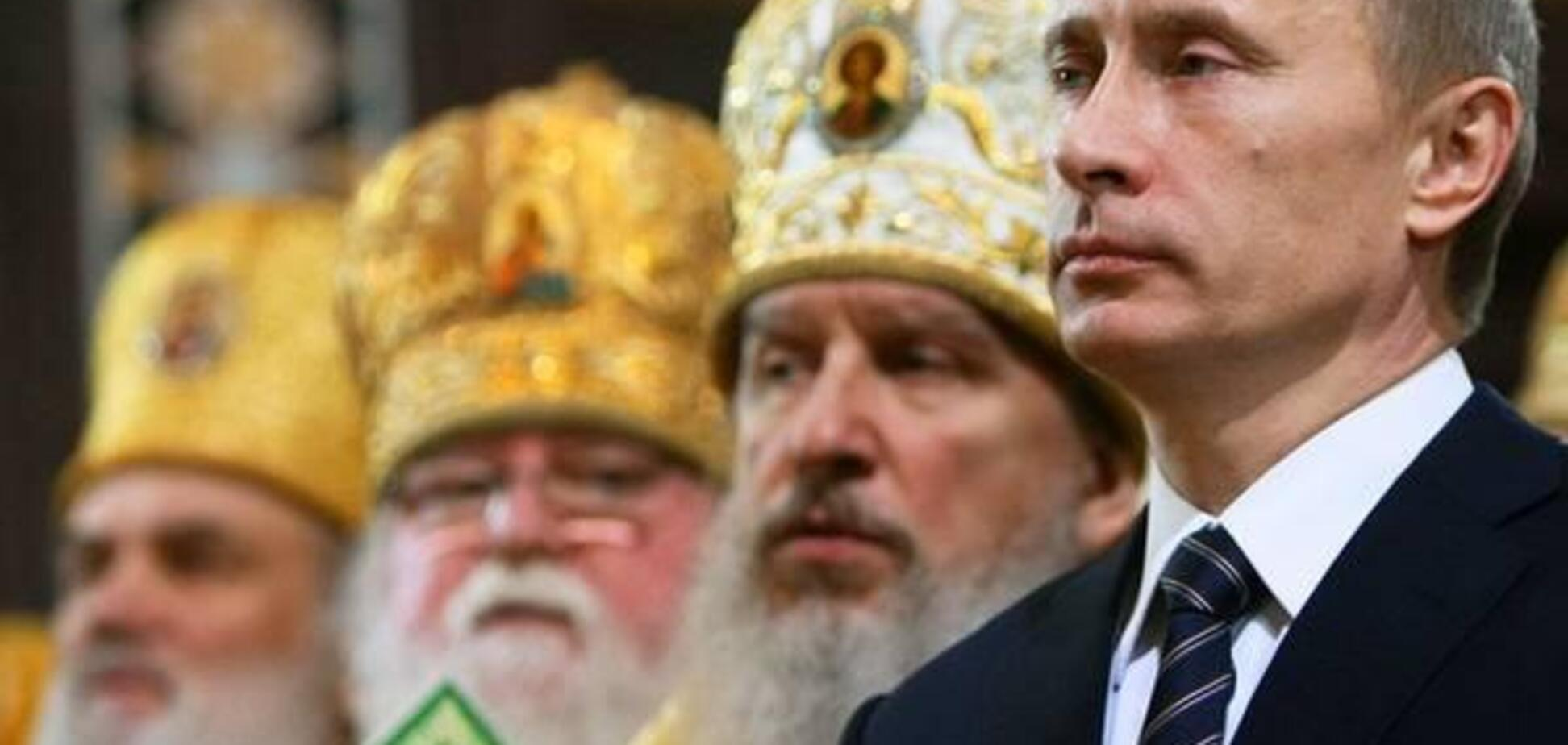 Кремлевские мракобесы надеются сберечь свою раковую опухоль в Украине