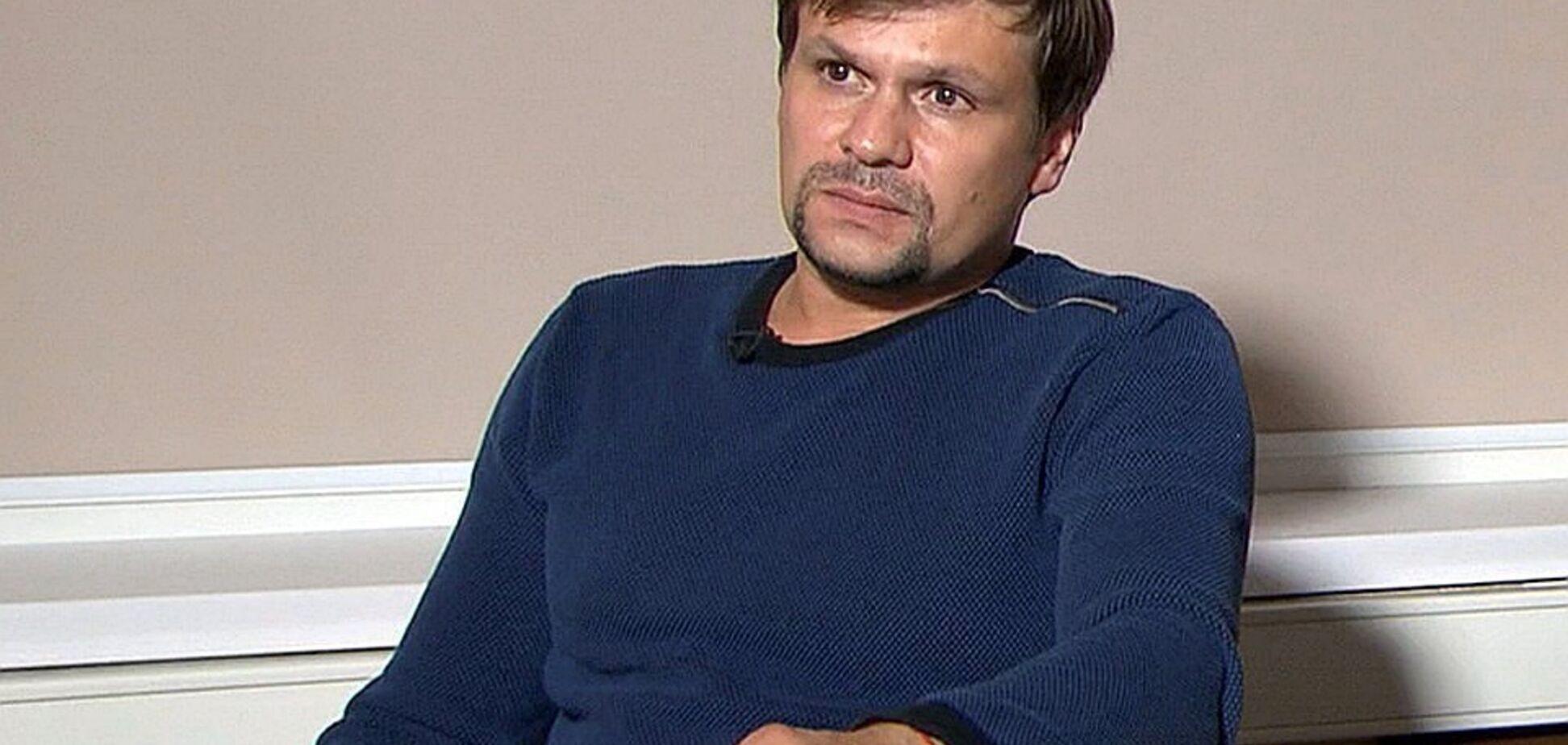 В Україні його впізнали: Аваков підтвердив вивезення Януковича отруйником Скрипалів