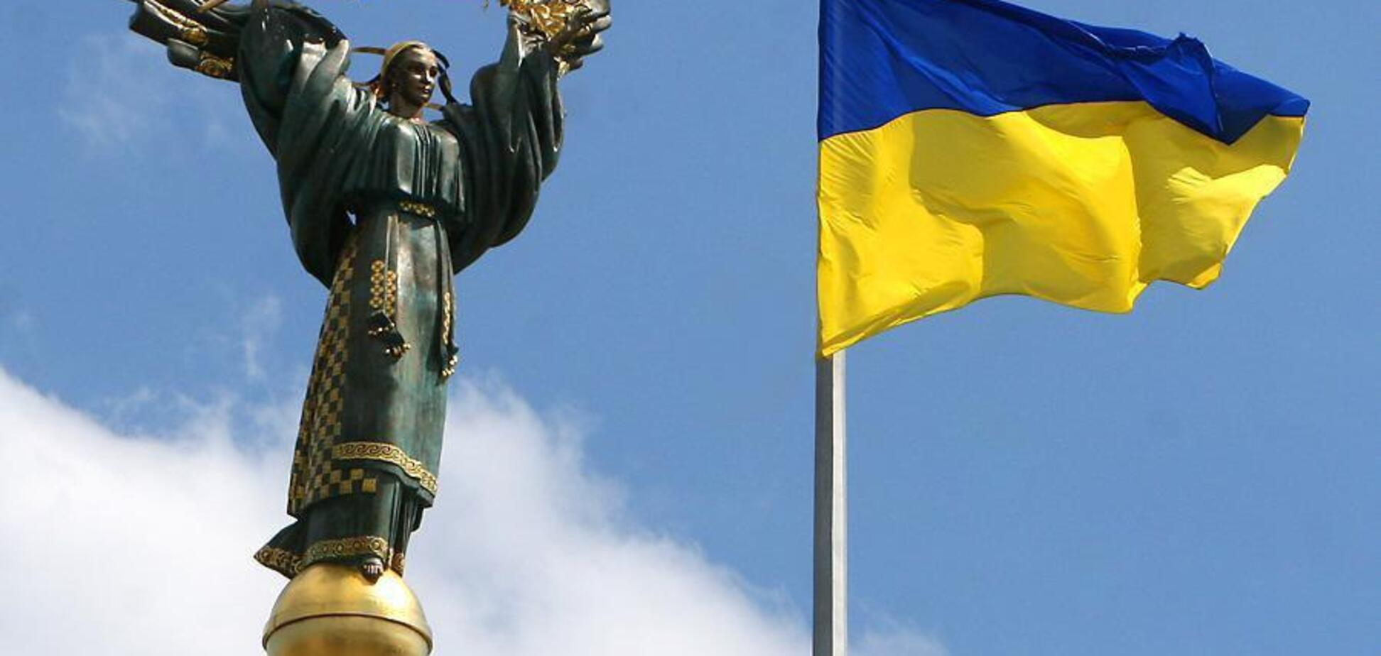 Кремль озабочен Украиной