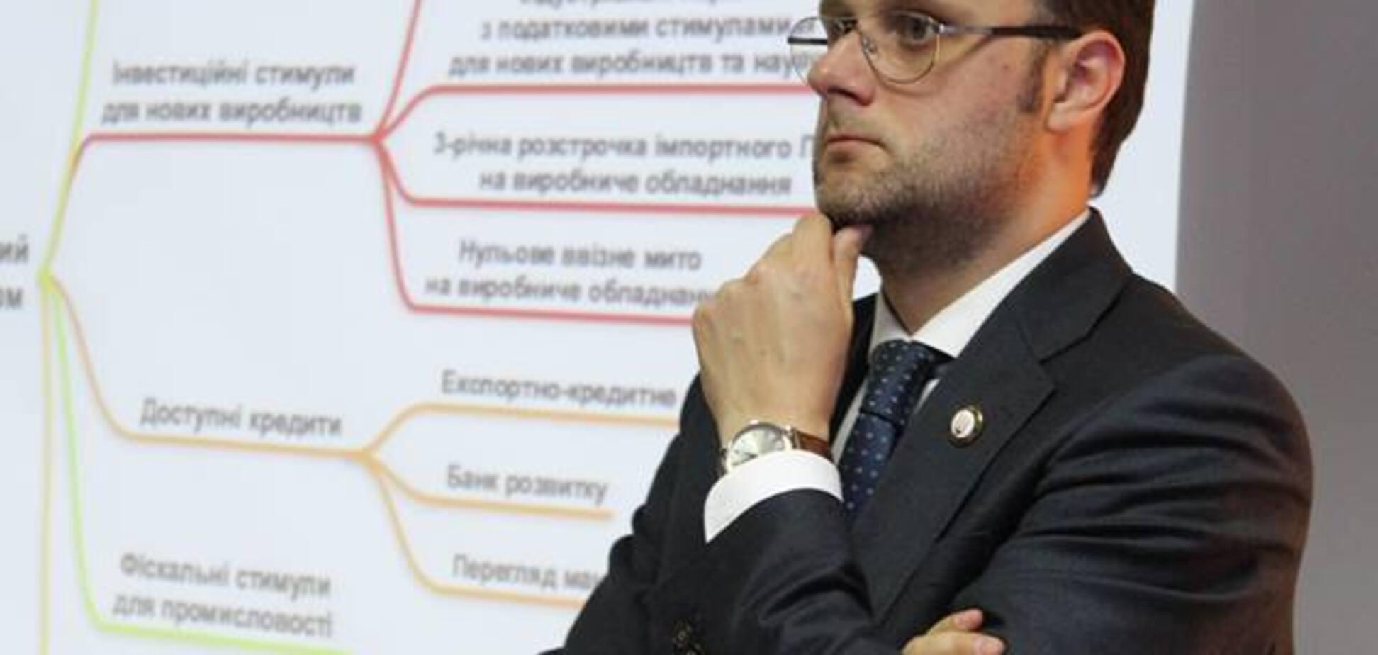 Закон, що зніме бар'єр для інвестицій в економіку України