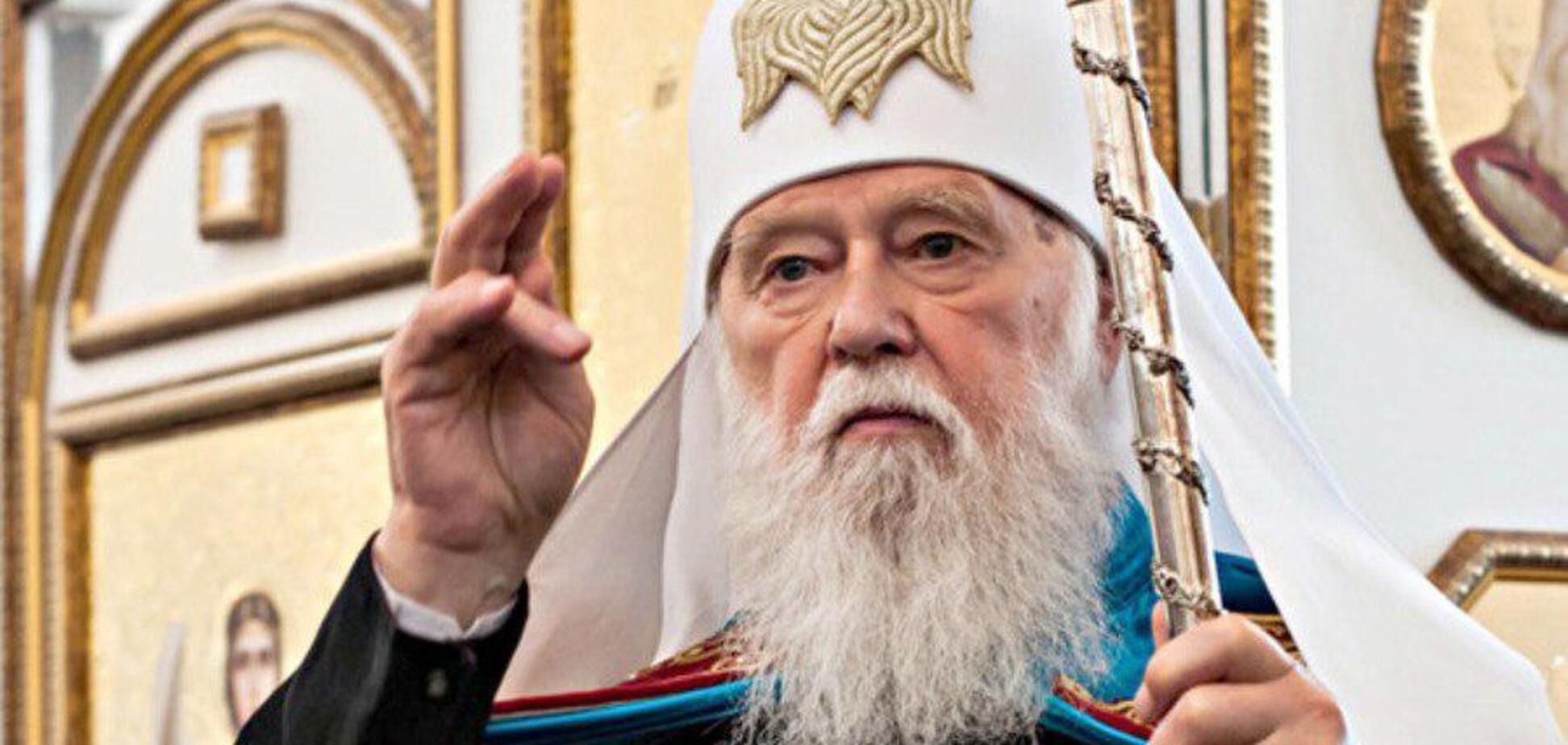 Филарет отказался возглавить объединенную УПЦ — источник