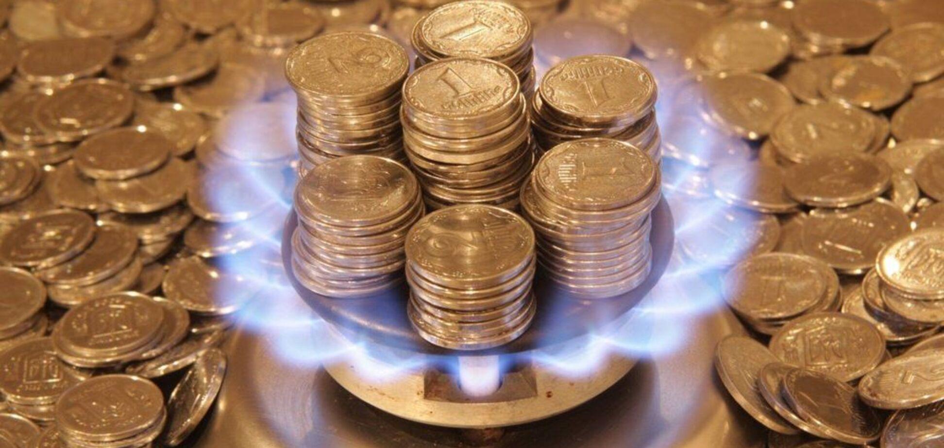 Новый тариф на газ в Украине: озвучены две альтернативы