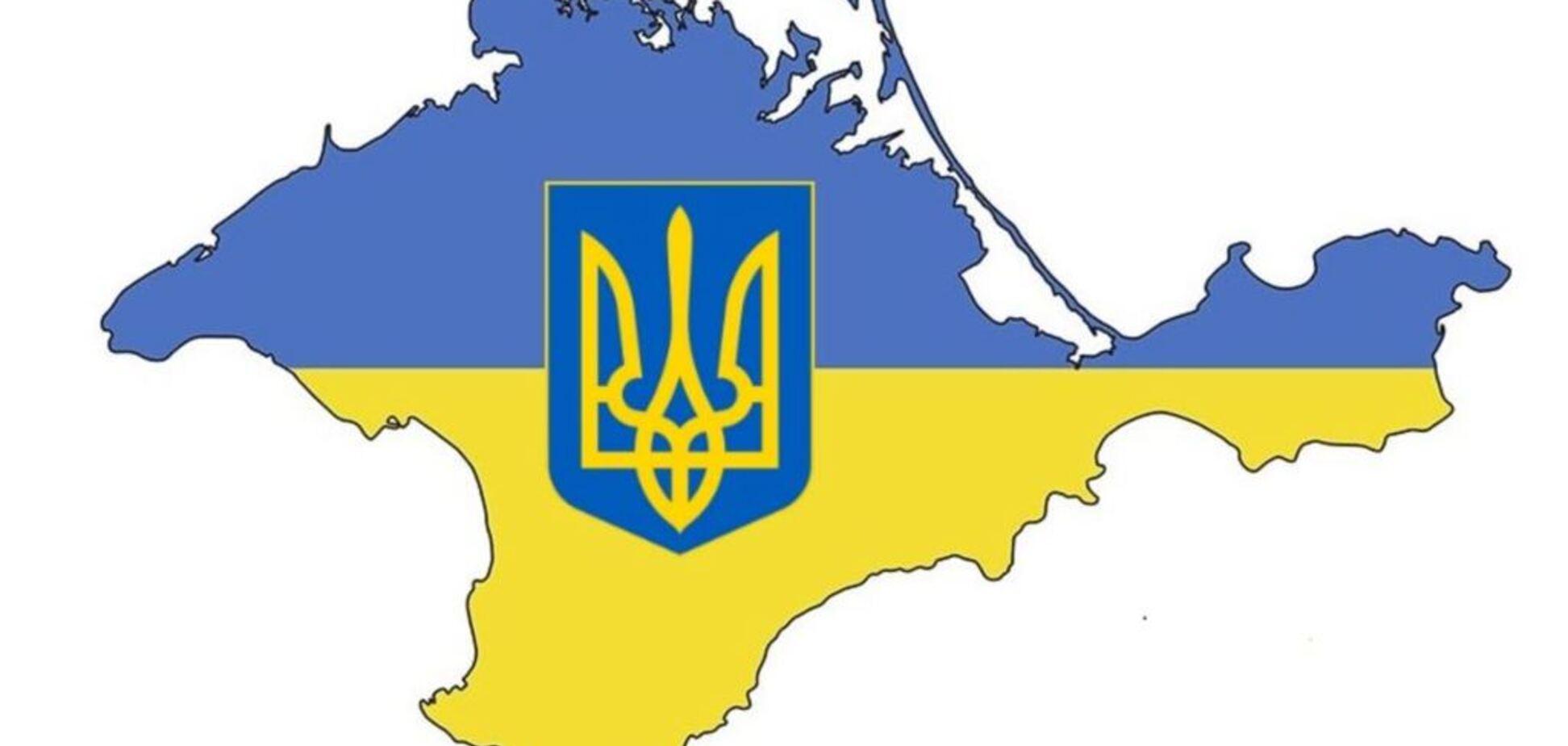Крым могут переименовать: что об этом известно