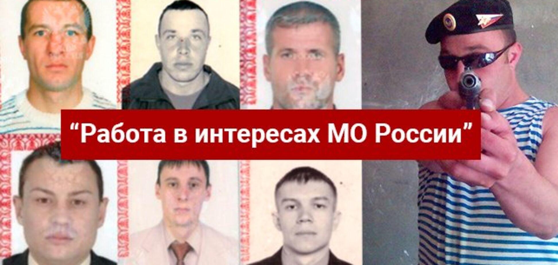 Збили Іл-76 на Донбасі: оприлюднені паспорти військових ГРУ з ПВК ''Вагнера''