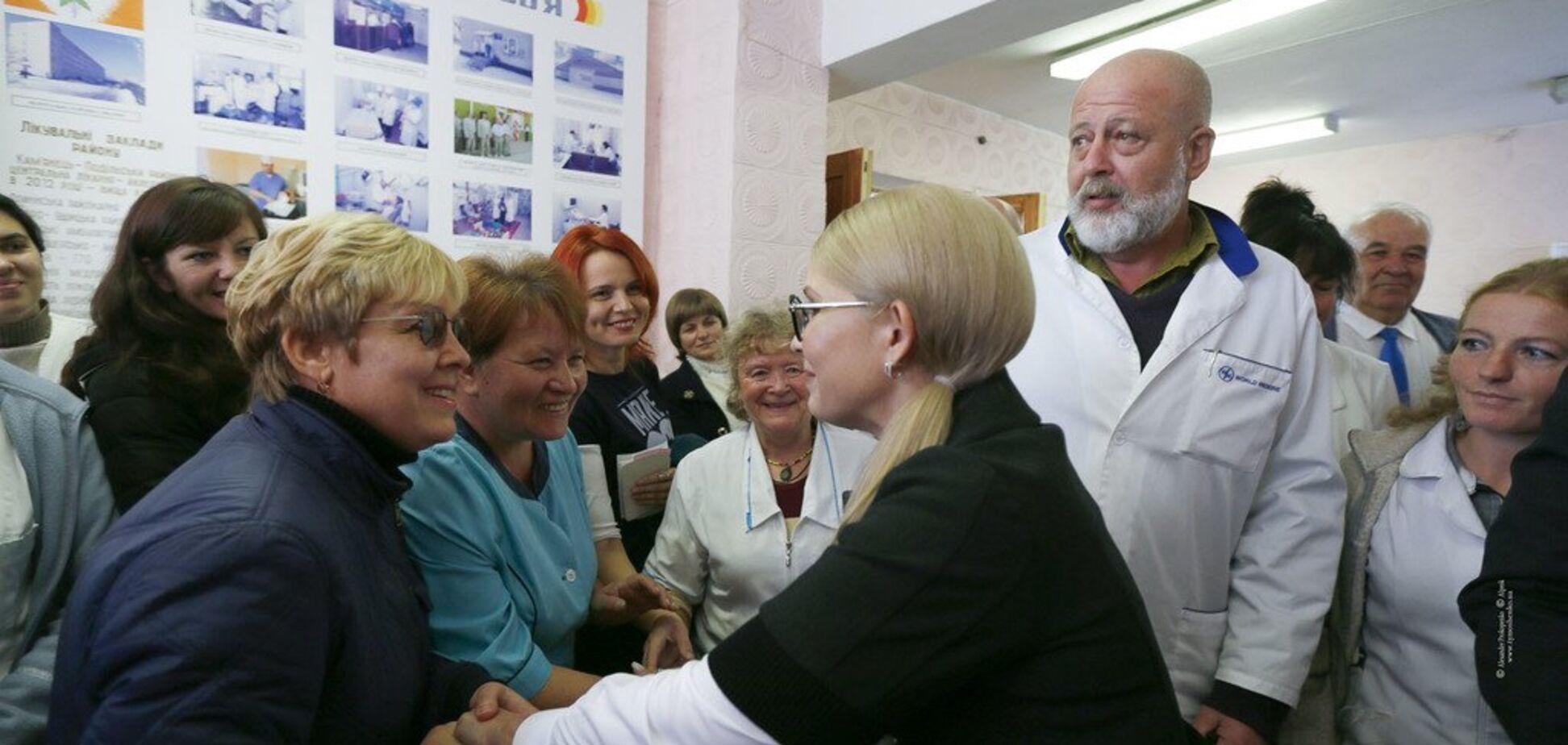 Якісна і доступна медицина для пацієнтів, гідні зарплати для лікарів — Тимошенко про концепцію медреформи