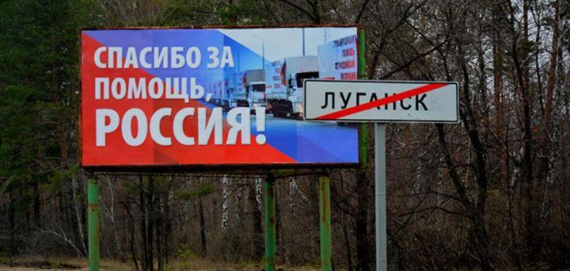 Даже луганские замечают в Украине перемены к лучшему