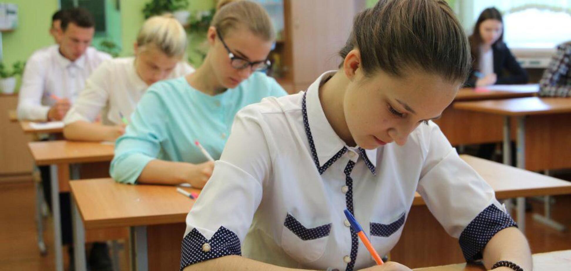 В Украине ввели новые условия поступления в вузы: кого коснется