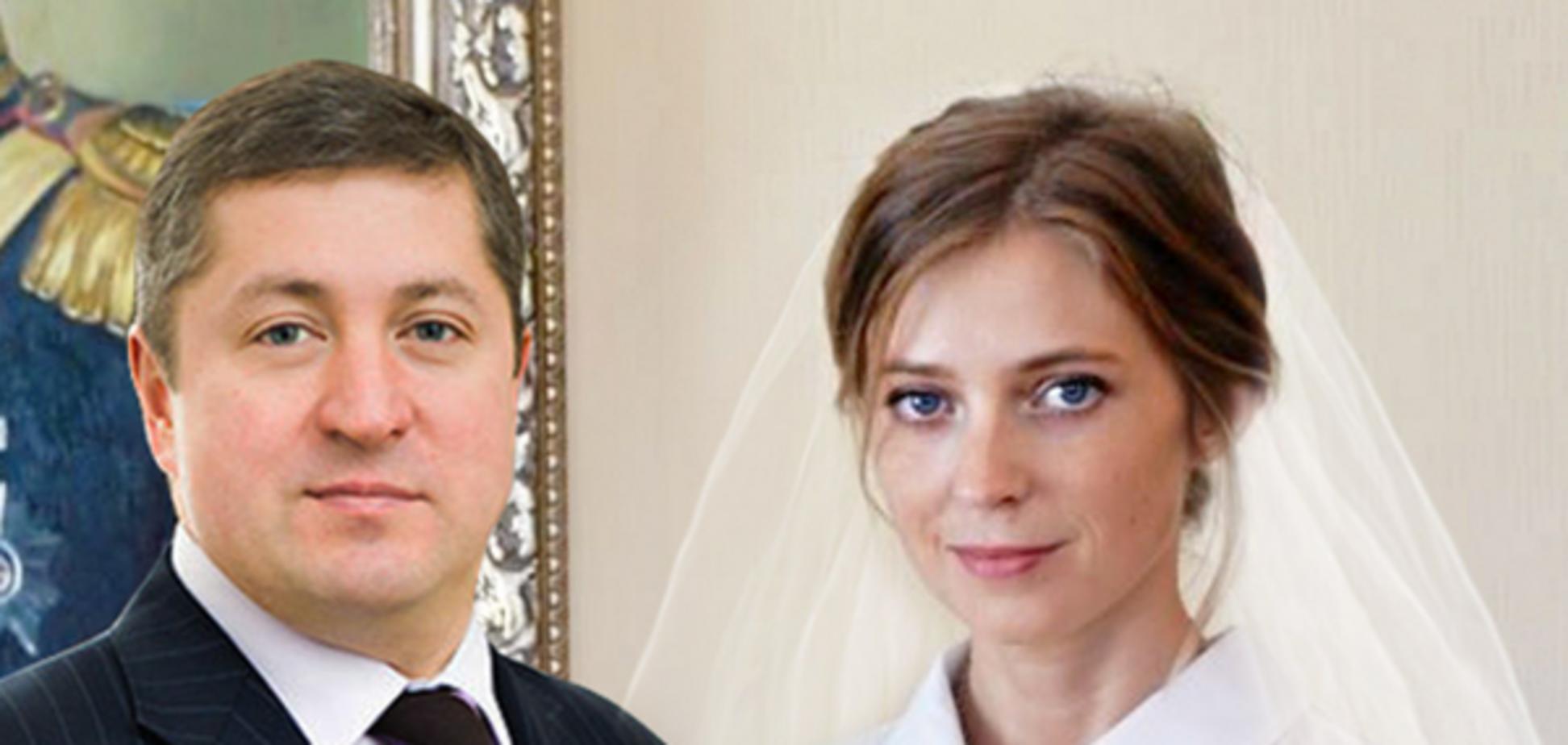 ''На трієчку з мінусом'': новоспечений чоловік Няші-Поклонської розгромив власне весілля
