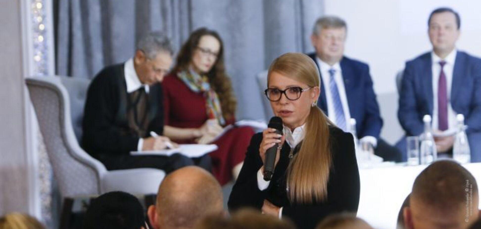 Тимошенко назвала цель Новой Конституции