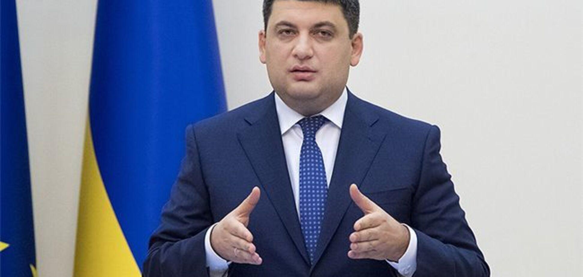 ''Тінь'' зменшується'': Гройсман описав успіхи економіки України