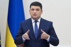 'Тінь' зменшується': Гройсман описав успіхи економіки України