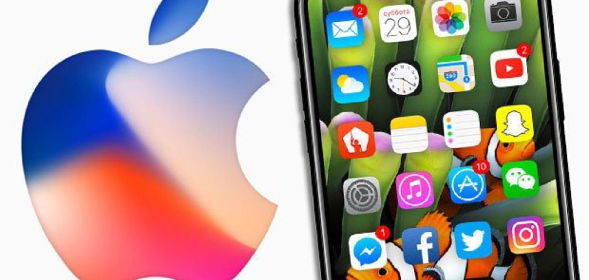 Нові iPhone не допомогли: Apple постраждала через ''шокуючі'' ціни на смартфони